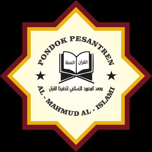 Al-Mahmud Al-Islamy - Pesantri.com